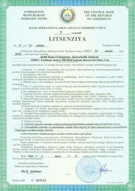 KDB licenses